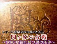 ニッポンときめき歴史館