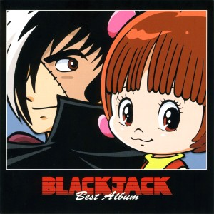 Minijuegos top black jack